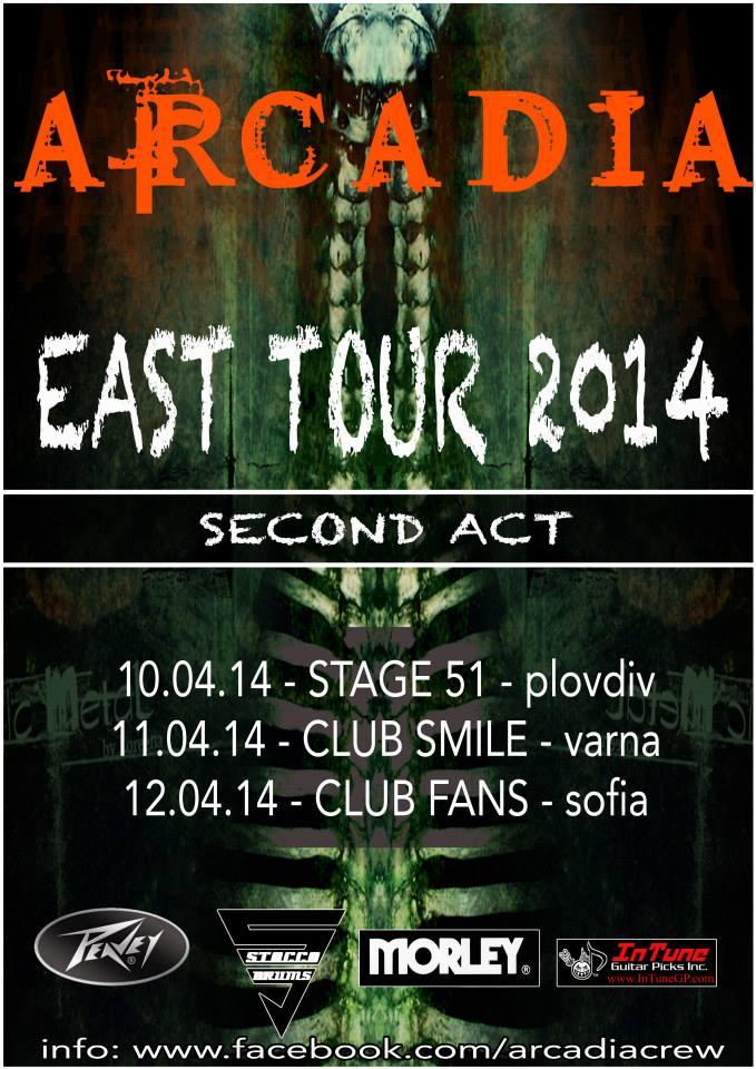 EAST TOUR (Second Act): April 10/11/12, 2014